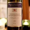 Staatsweingut Meersburg - 2012 Meersburger Chorherrnhalde Weißburgunder *** trocken