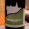 Weingut Schlössli - Gutedel Weiss AOC Lac de Bienne 2014